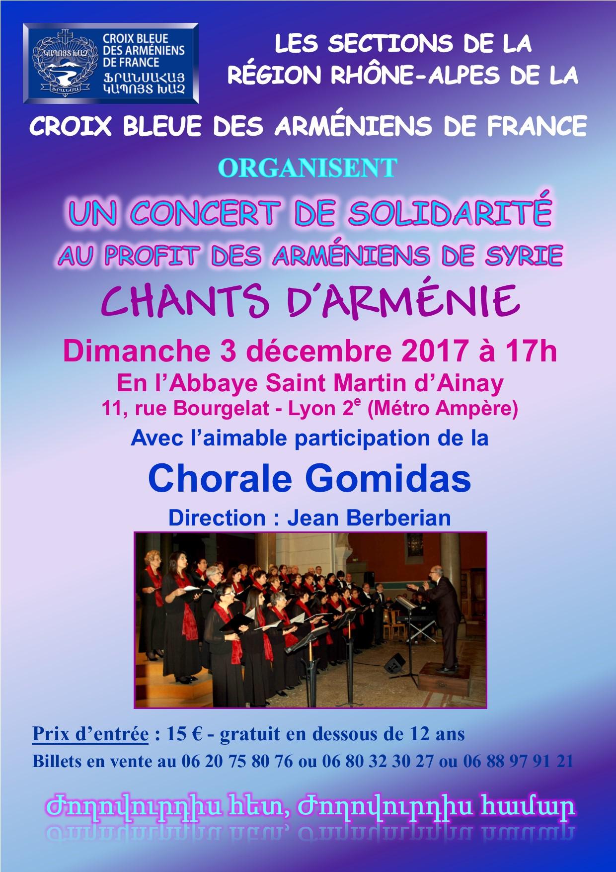 Concert dimanche 3 décembre 2017 à 17h à l'Abbaye d'Ainay 11 Rue Bourgelat, 69002 Lyon